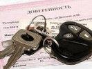 Доверенность на управление автомобилем в России отменяют 24 ноября