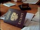"""Как во всей стране так и в Первоуральске действует закон - """"Нет прописки – нет человека"""""""