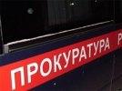 Прокуратура Первоуральска проводит проверку по факту причинения школьнику телесных повреждений. Видео