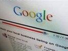 """В """"черный список"""" Роскомнадзора попал IP–адрес Google"""