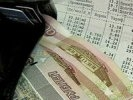В Первоуральске управляющая компания «Партнер» незаконно собрала с жителей двух домов более 100 тысяч рублей