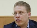 На мэра Первоуральска, где людям приходят квитанции по оплате ЖКХ на 1 млн рублей, прокуратура подала в суд. Видео