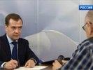 Встреча Медведева с народом в Воронеже обернулась курьезом с чтением мыслей горожан