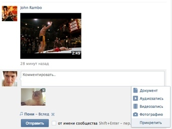 """ВКонтакте"" разрешила картинки и видео в комментариях"