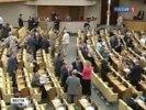 Госдума утвердила проект бюджета страны на будущие три года