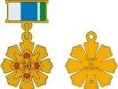 В Первоуральске состоялось награждение супружеских пар знаками отличия «Совет да любовь»