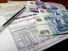 В Первоуральске сотни домов получили квитанции за 2009 и 2010 годы. Видео