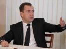 Медведев: дальнейшее заключение Pussy Riot излишне, а в случае с Ходорковским мяч на его стороне