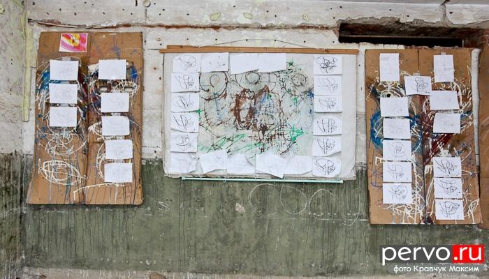 В Первоуральске состоялась выставка, посвященная концу света. Фото. Видео