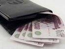 Первоуральская полиция обращается к должникам - не ждите принудительных мер взыскания, оплачивайте штрафы своевременно