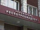Роспотребнадзор наложил штраф на ООО ПКФ «Азимут»