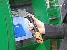 В Первоуральске и на Урале ждут новогодний бум взломов банкоматов