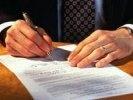 ПНТЗ требует включить в соглашение о социально-экономическом сотрудничестве обязательства администрации Первоуральска перед новотрубниками