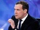 Слова Медведева о пришельцах из космоса, попавшие на пленку, смутили Запад