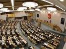 Госдума в I чтении приняла запрет для СМИ на публикацию информации о детях, пострадавших от преступлений