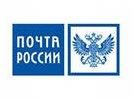 ФСТ решила повысить тарифы «Почты России» на 9,2% вместо предложенных компанией почти 14%
