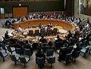 Совет безопасности ООН созывает экстренное заседание в связи с запуском ракеты КНДР