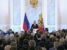 Послание Путина: запретить мигрантов без загранпаспорта и сменить систему выборов в Думу