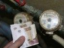 Управляющим компаниям Первоуральска придётся провести перерасчёт за коммунальные услуги
