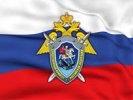 СК опроверг информацию о переквалификации обвинения сотруднику «Города без наркотиков»