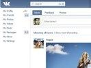 """США напомнили о пиратстве в соцсети """"ВКонтакте"""""""