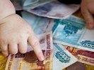 В Свердловской области женщина задолжала своим детям 2 000 000 рублей алиментов