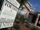 Ипотечные ставки в США приблизились к новому рекорду