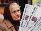 В Первоуральске участились случае мошенничество в отношении пожилых граждан