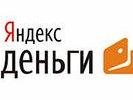 """Герман Греф подтвердил покупку """"Яндекс.Денег"""""""