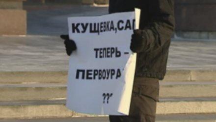 Мэр Первоуральска Юрий Переверзев грозит горожанам второй Кущевкой и второй Сагрой